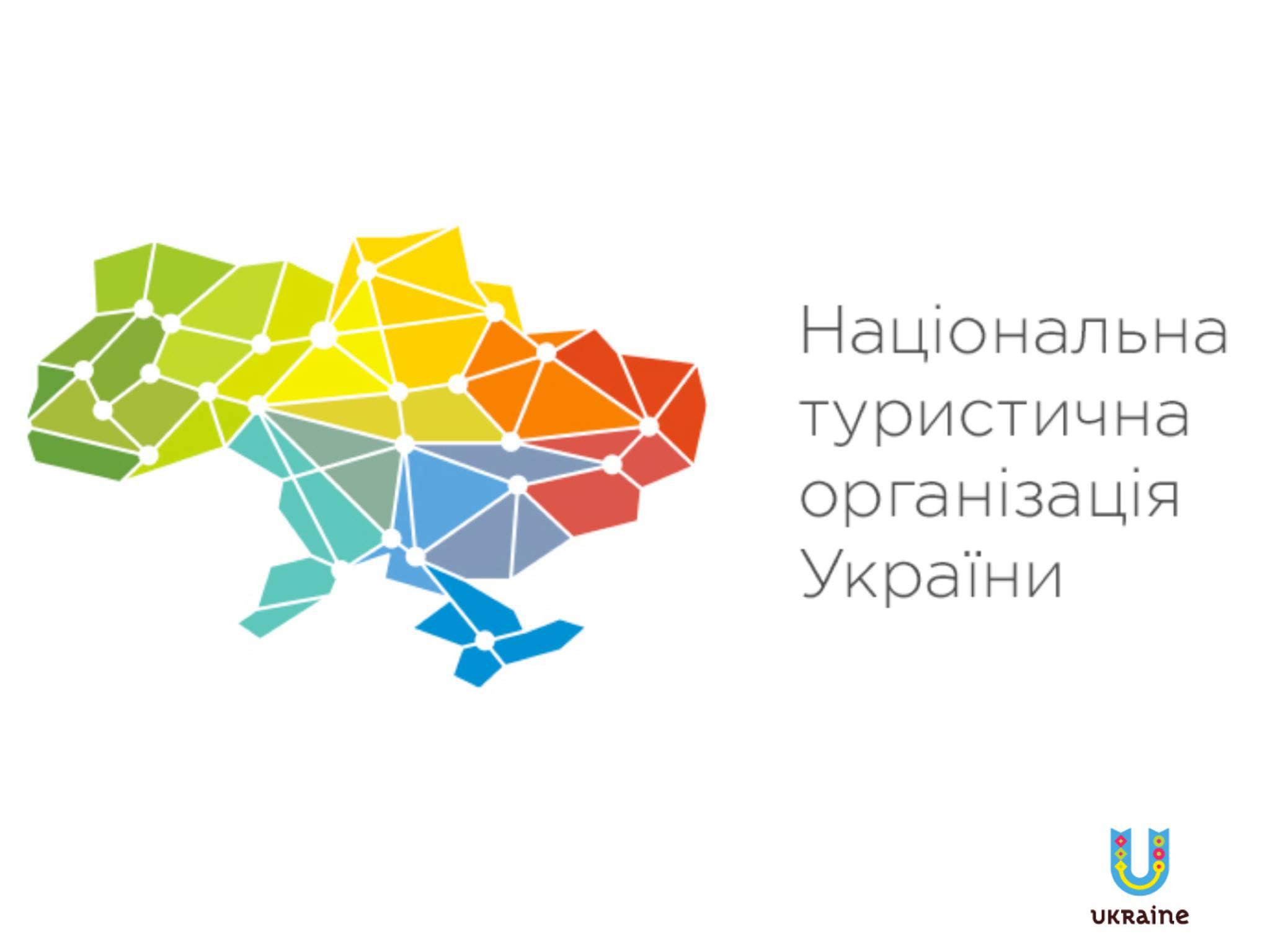 АССОЦИАЦИЯ «УКРВНЕШТРАНС» получила статус действительного участника Национальной Туристической Организации Украины