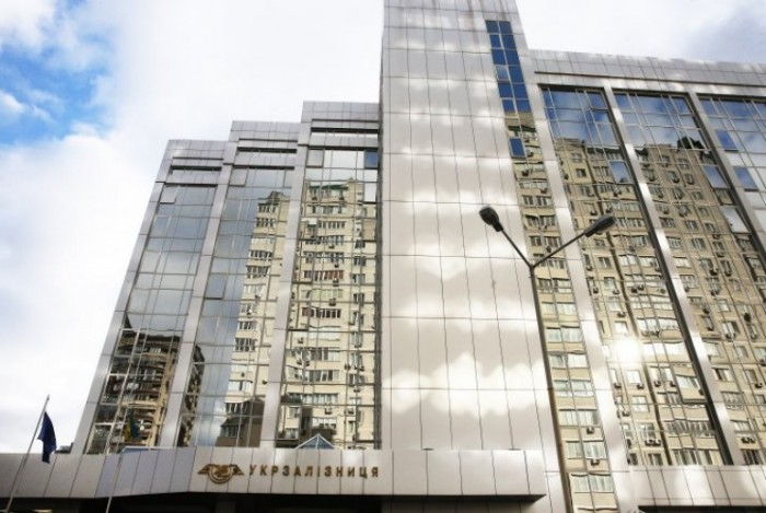 "Набсовет ""Укрзализныци"" убежден в необходимости анбандлинга УЗ и превращения ее в холдинг"