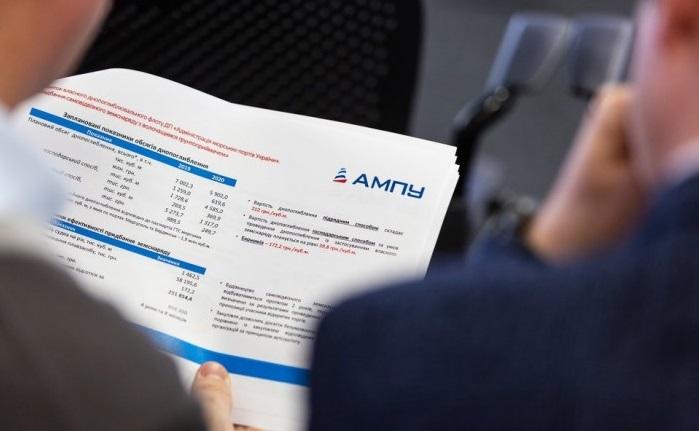 АМПУ планує збільшити капінвестиції у морську галузь у 2021 році до 1,245 млрд гривень