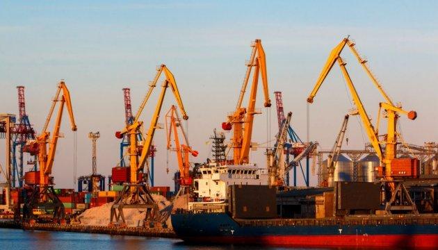 АМПУ начинает публичное обсуждение Корпоративной стратегии до 2025 года