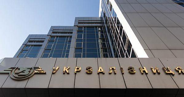 УЗ планирует получить корпоративную сертификацию CIPS в первой половине 2020-го