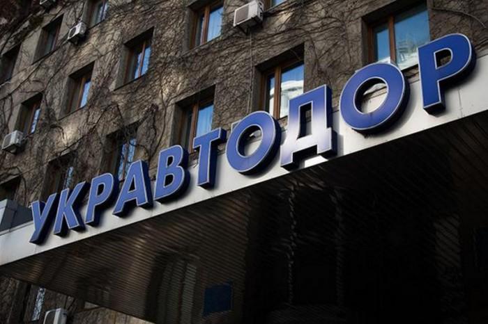 """""""Укравтодор"""" будет формировать инвестпроекты с компанией Deloitte"""