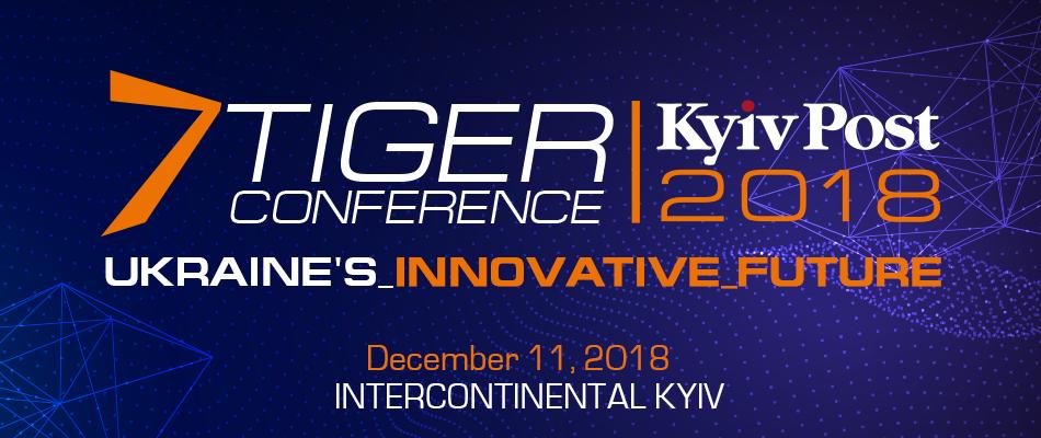 Проблемы и перспективы развития украинской инфраструктуры обсуждались в ходе Tiger Conference