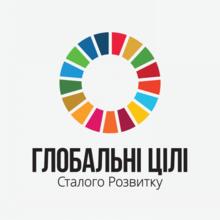 Церемония награждения «Партнерство ради Устойчивого Развития 2018»