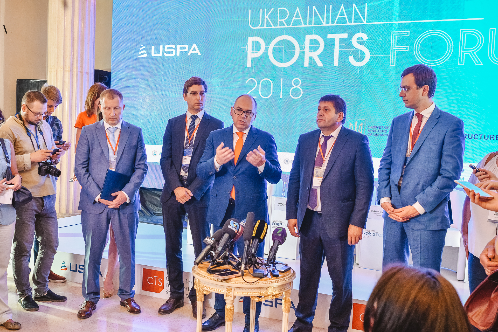 May 31 - Ukrainian Ports Forum-2018 (Odessa)