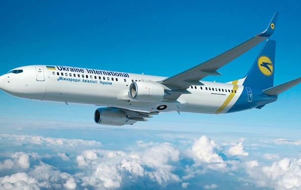 Авиация Украины может потерять из-за коронавируса 15 млрд гривен за 4 месяца