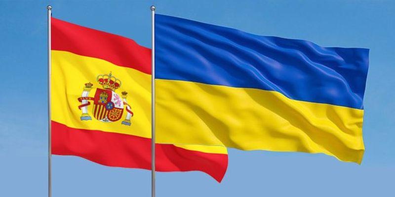 Итоги заседания украинско-испанской смешанной межправительственной комиссии по экономическому и промышленному сотрудничеству