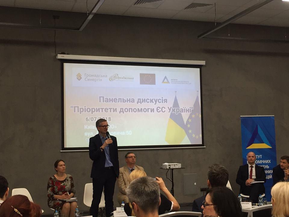 Пріоритети допомоги ЄС Україні: взаємовигідний рух назустріч