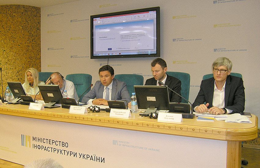 """August 20, 2018 Round table discussion on proposals to the draft Law of Ukraine """"On Multimodal Transportation"""""""