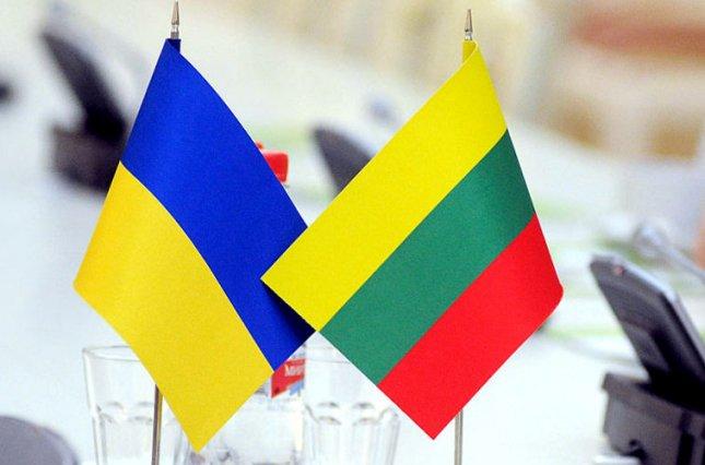 Четвертый украинский-литовский экономический форум.