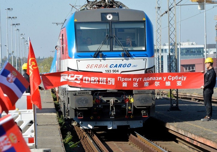 Маршрут первого грузового поезда между Китаем и Сербией проходит через Украину