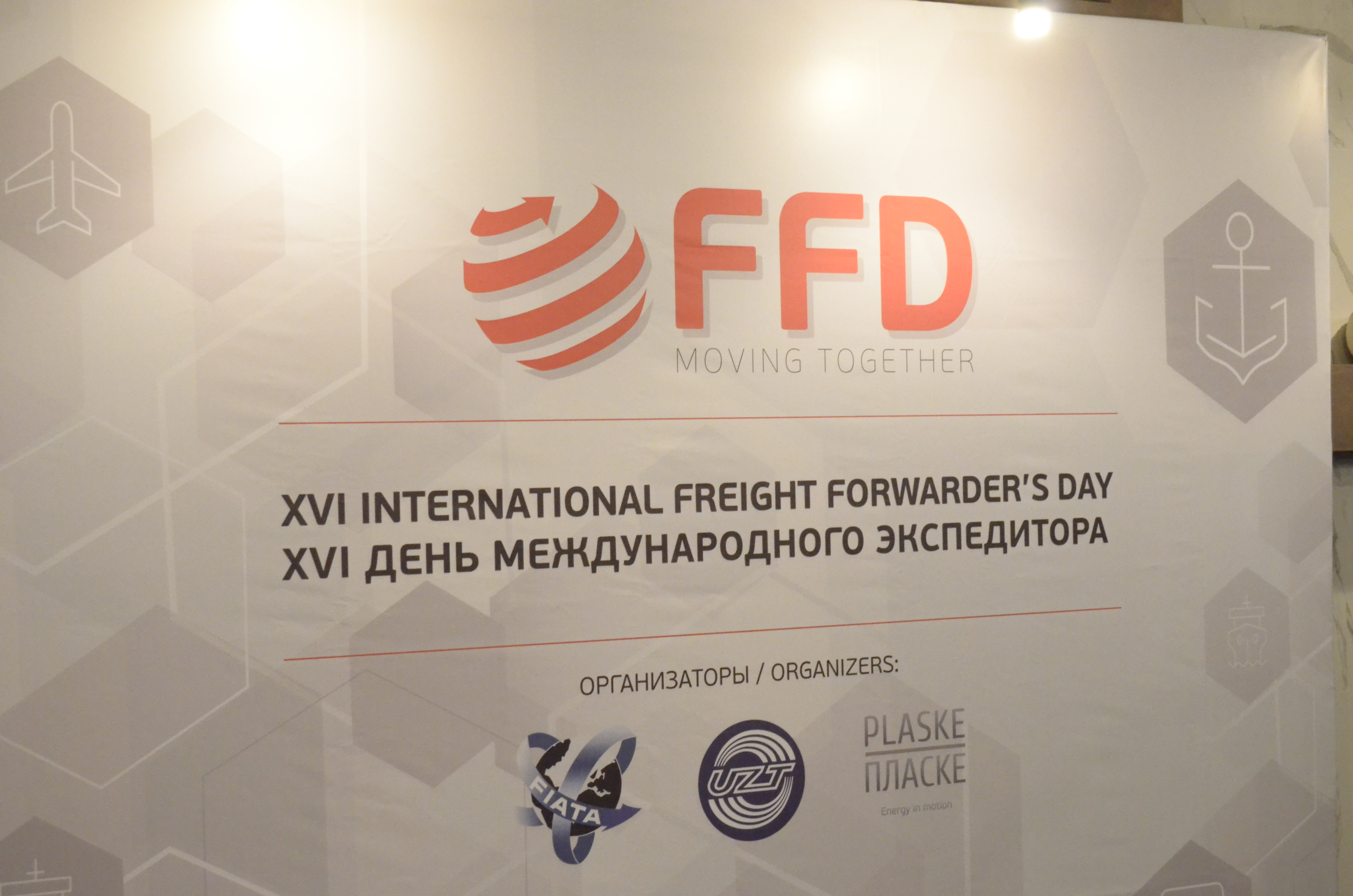 XVI International Freight Forwarder Day