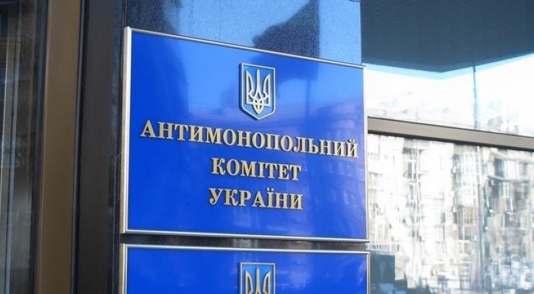 АМКУ оштрафовал СЭМЗ и НТЦ «Привод» за сговор на торгах на услуги по ремонту локомотивов «Укрзализныци»