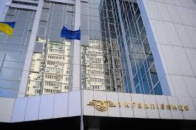КМУ уволил двоих членов правления «Укрзализныци»