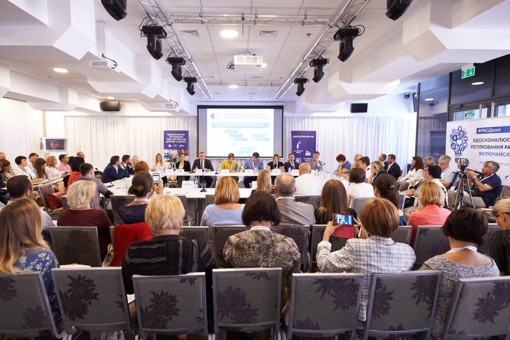 """September 6, 2018 Round table """"Compulsory insurance in Ukraine, the way to an effective system"""""""