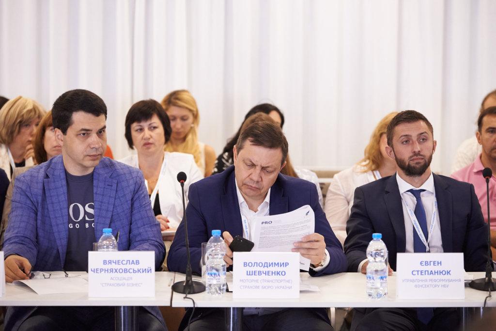 6 сентября 2018 Круглый стол «Обязательное страхование в Украине, пути к эффективной системы»