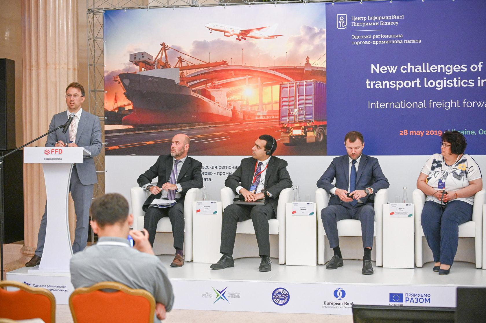 Итоги XVIII Международной недели по торговле и транспорту'2019 в Одессе