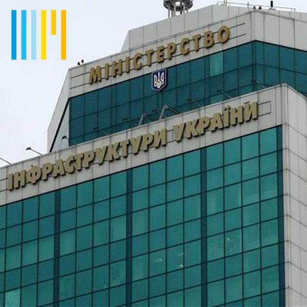 Мининфраструктуры предлагает КМУ назначить первым замом министра Пограничного, заместителями — Ткачука и Зубко