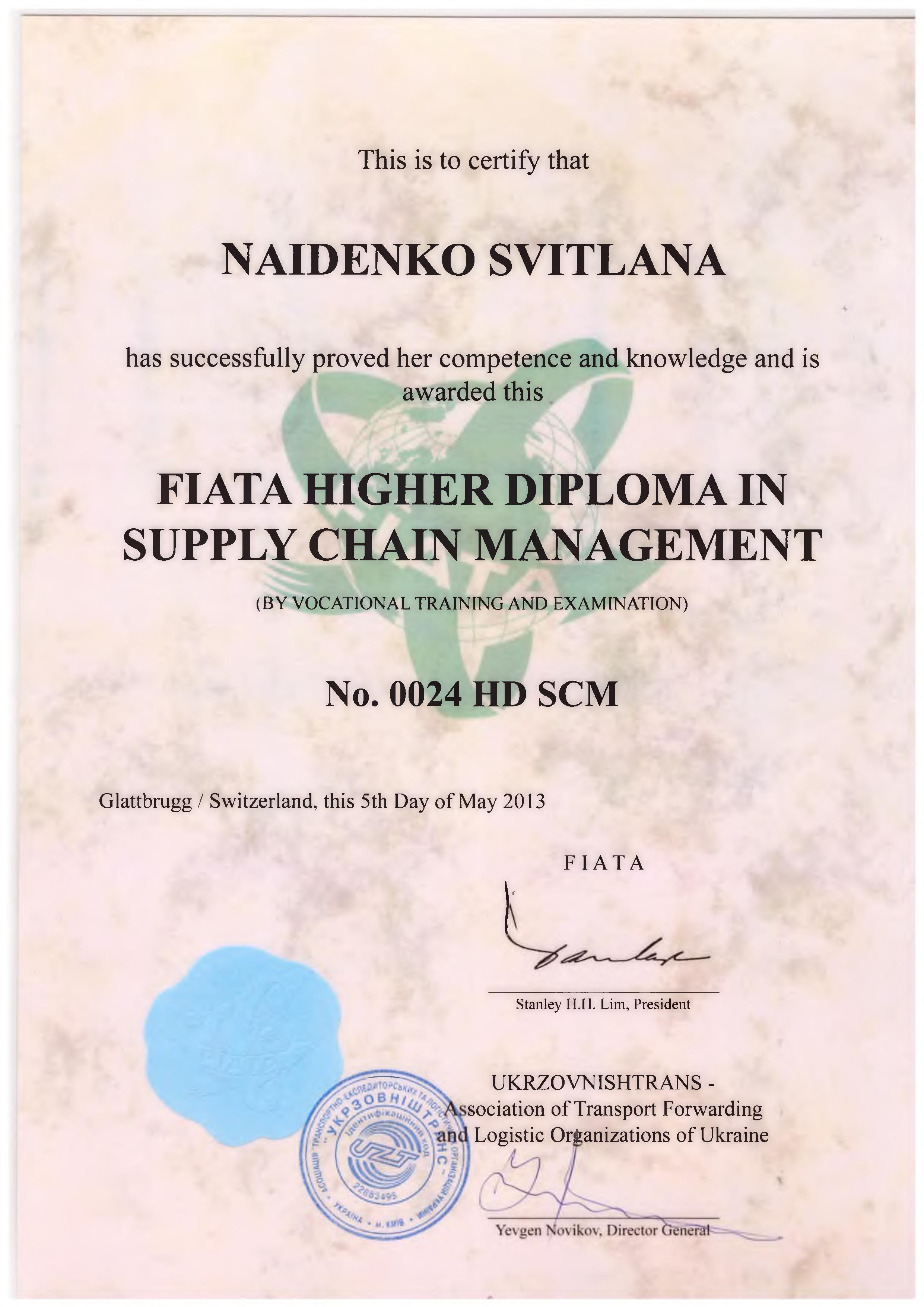 Образцы Дипломов FIATA