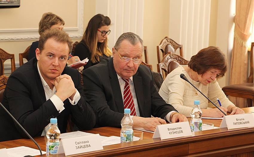 25 заседание Межведомственной рабочей группы по упрощению процедур  международной торговле и логистики в Украине